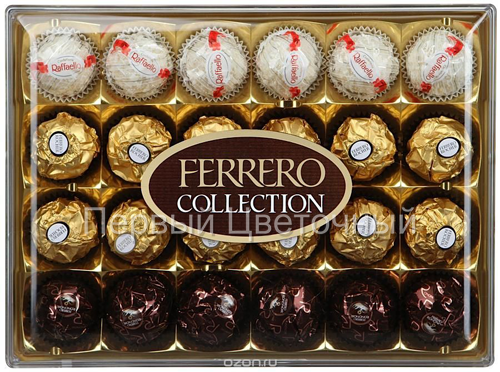 Конфеты FERRERO collection 269 гр.